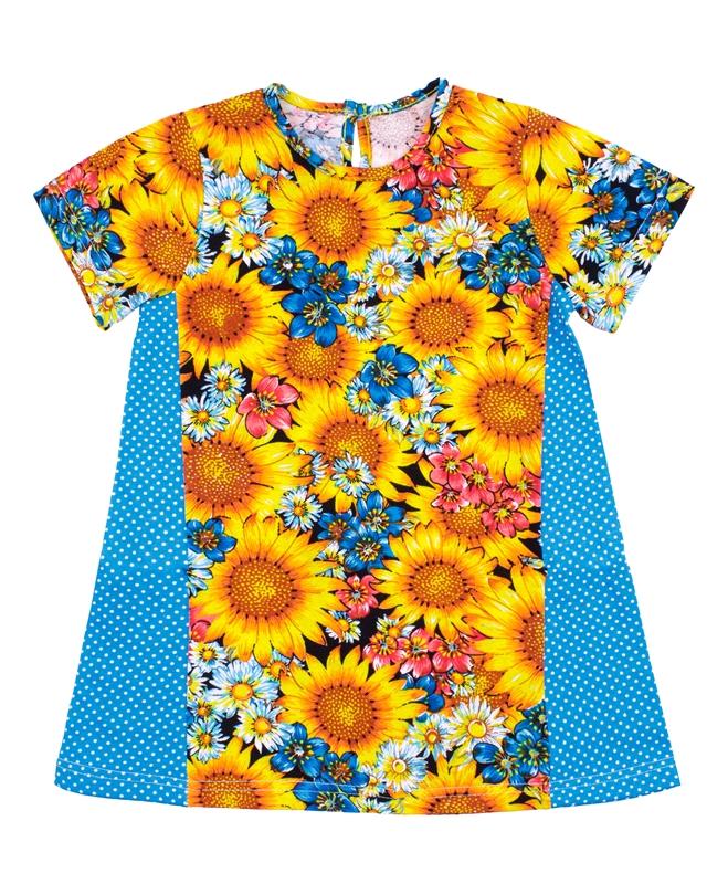 Платье для девочки ДПК668001н