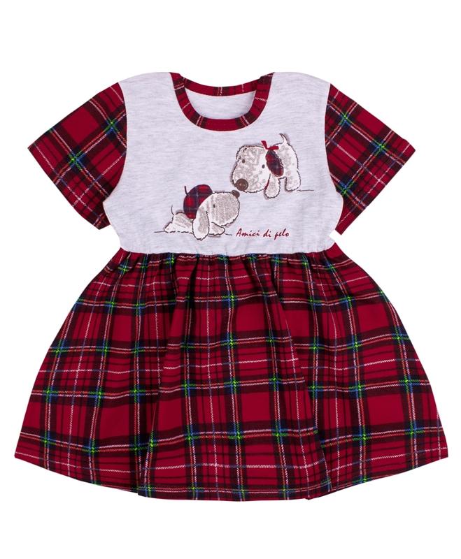 Платье для девочки ДПК880001н