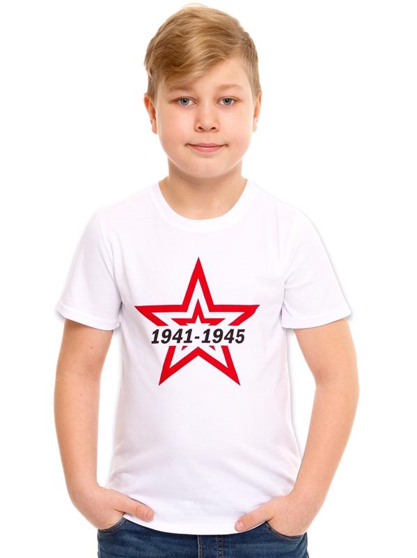 Футболка ПДФК046001